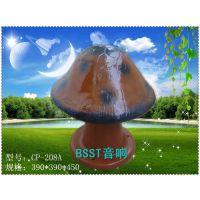 BSST提供草坪音箱相关商品价格、图片、评价CP-208电话010-62472597