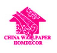 2015第二十届中国(上海)墙纸布艺地毯暨家居软装饰展览会