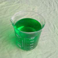 直销批发自动线两酸抛光添加剂307镜面光亮剂化学抛光无烟环保