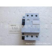 全新 西门子3VU13系列马达保护器3VU1340-1MP00