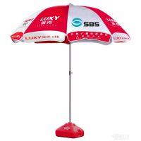 供应广告伞印刷厂家,雨伞广告语设计 北郊太阳伞制作