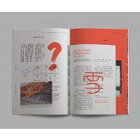 折页画册设计定制 画册印刷 宣传册 广告海报印刷 宣传页 传传单
