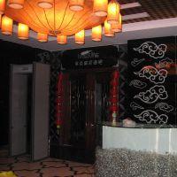 娱乐场所噪声治理 为昆山莱克威尼酒吧提供降噪工程 噪音处理 隔声 吸声 隔音 振动控制