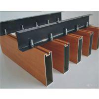 供应铝方通天花,直线线条铝天花,木纹铝方通,热转印木纹