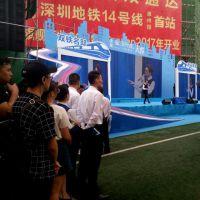 惠州舞台灯光音响租赁晚宴酒会策划制作公司