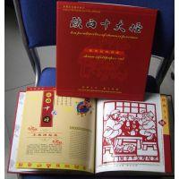 西安皮影 定制,西安民间工艺品十大怪皮影,皮影相框,皮影册子