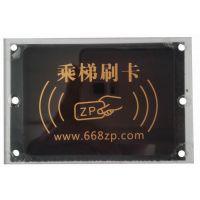 智攀科技电梯刷卡板ZP-DK03开孔面板