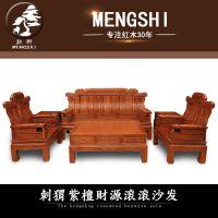 红木家具财源滚滚沙发花梨木雕花中式刺猬紫檀明清式123沙发组合
