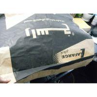 抗氧化防滑PE方底阀口袋化工粉末敞口袋重包装袋