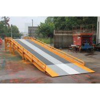 移动式登车桥专业定制厂家 叉车桥 航天定制6-12吨按需求定制