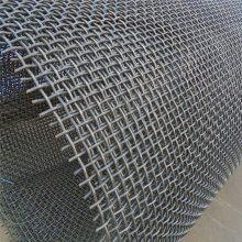 安平旺来供应不锈钢轧花网 6目耐腐蚀钢丝网 3毫米丝径钢丝网