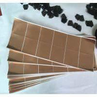 专业生产导电背胶铜箔、电池屏蔽、单导、双导铜箔、模切成型
