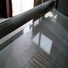 防盗金刚网 304不锈钢丝网厂 不锈钢丝网焊接