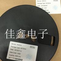 代理锂电池保护芯片DW01A原厂原包装