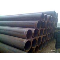 广东 佛山 乐从供应直缝焊管 规格齐全 价格优惠
