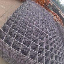 黑丝焊接网 d6钢筋网 福州钢筋网