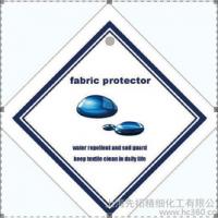 上海湛和滤材无纺布防水防油防污助剂,三防整理剂,纺织防水剂