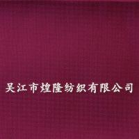 【厂家直销】千鸟格春亚纺布料 提花染色防静电春亚纺服装布料