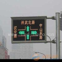 供应交通配套P16双色led信息屏生产企业 智慧城市试点cree led屏项目设计