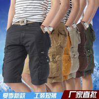 夏季工装裤休闲裤男士短裤男 纯棉 多口袋五分裤中裤沙滩马裤子
