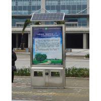 宿迁广告垃圾箱E系列H-H23型双面广告垃圾箱