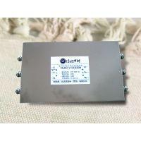 三相0.75KW变频器输入端专用EMC滤波器MLAD-V-SR0006