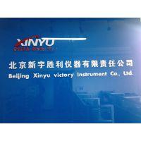 北京新宇胜利仪器有限责任公司