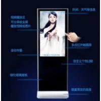 42寸立式广告机,房地产海报刷屏机