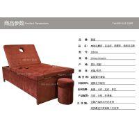 足浴床的尺寸是多少?洗脚按摩床价格?成都哪里有卖足疗床选择智信家具ZXB036
