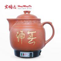 厂家供应 5L红养神全自动煎药壶 陶瓷保健壶熬药砂锅 宏明达