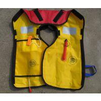 厂价供应充气式救生衣 新型气胀式救生衣 充气救生腰带 认准东台星林船用设备厂