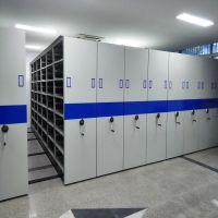 新型移动式密集柜钢制中式现代密集架移动省力档案柜厂家直销