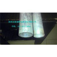 供应厚壁铝管材,无缝铝合金管材