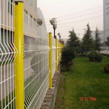 可移动围栏网 安全防护栏厂家 护栏网围栏网