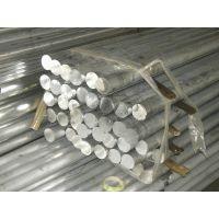 供应美系美国3005优质铝合金3005质量保证