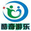 河南酷奇游乐设备有限公司