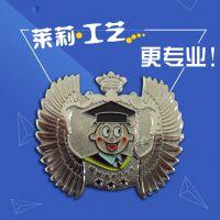 供应集团胸针奖章定做,优质纯铜纪念胸章厂家,莱莉徽章定做