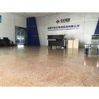 深圳市世纪联强科技有限公司