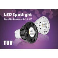 深圳光世界led灯杯 5W 3瓦MR16 12V插脚 GU10压铸白壳COB灯杯