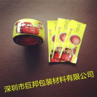 PET.OPS.PVC瓶口收缩膜标签.玩具低温热收缩膜