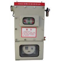 易燃易爆区域专用正压型防爆配电柜哪里有