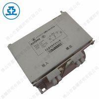 特 上海亚明亚字牌 漏磁式镇流器JLZ175/250/400/1000/2000LTII