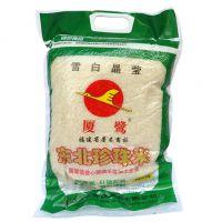 厦鹭东北珍珠米 颗粒饱满优质大米  福建厂家供应绿色有机农产品