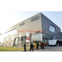 宜昌汽车4s店鍍鋅鋼板天花吊顶专业生产厂家