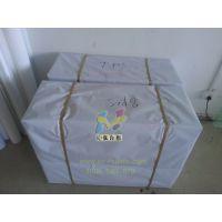 中山的易拉架如何包装盒安装-汇美18928461595