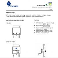 STN442D TO-252 N60V 27A台湾STANSON/司坦森原厂低压MOS 场效应管