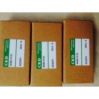 4F4-10-SUB-BASE-KIT日本CKD不锈钢电磁阀现货