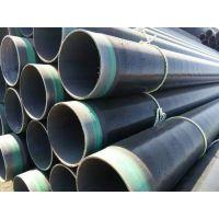 山东聊城Q235大口径螺旋焊管加工……%工程管道用防腐钢管%……防腐加工价格15006370822