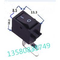 LEGION三星、Kaon机顶盒路由器用SS01弯脚船型开关