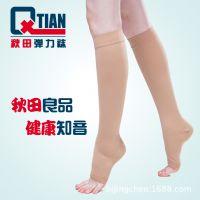 秋田MERZ医用保健静脉曲张弹力袜三级中筒包趾露趾瘦腿袜医疗袜
